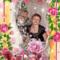 Алена Глушенко