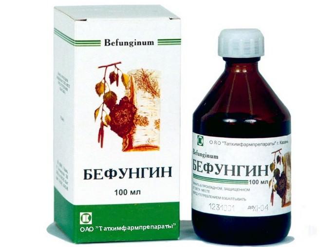 К числу наиболее известных средств на основе чаги березовой относится болеутоляющий и общетонизирующий препарат Бефунгин