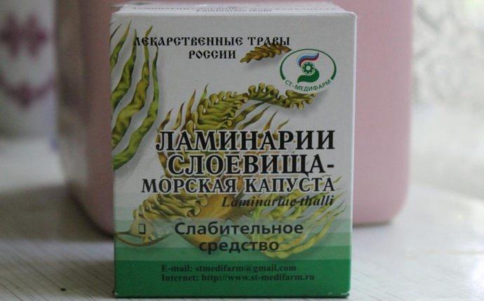 Природные вещества, входящие в состав аскофиллума, положительно воздействуют на организм
