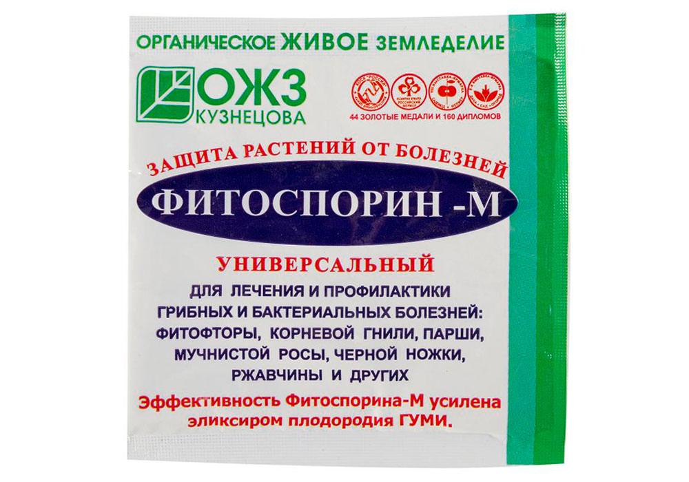 Фитоспорин-М отличается способностью активных веществ распространяться по сосудистой системе растений
