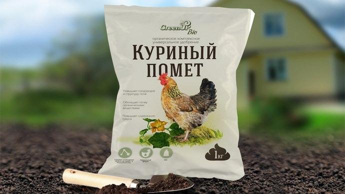 Птичий помет является одним из наиболее концентрированных органических удобрений