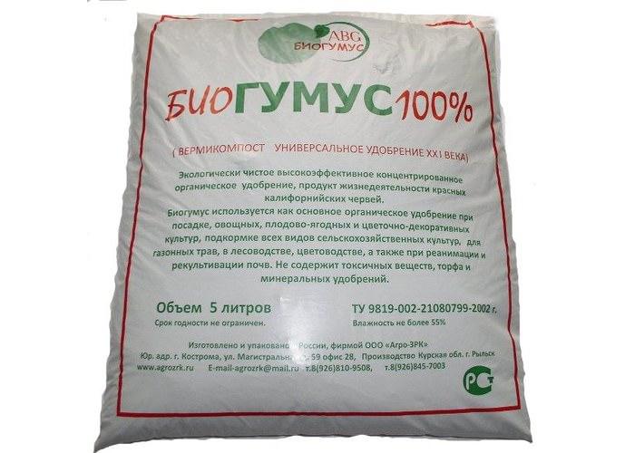 Вермикомпост – высокоэффективный и очень популярный в нашей стране вид органики, который многим известен под названием биогумус
