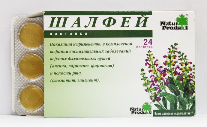 В аптеках продаются таблетки и пастилки из шалфея, которые нужно рассасывать под языком