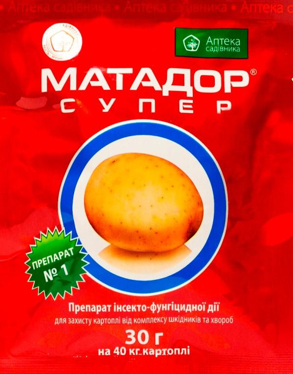 """Предотвратить возникновение совокупности заболеваний, защитить картофель и прочие овощные культуры от вредоносных организмов поможет """"Матадор"""""""