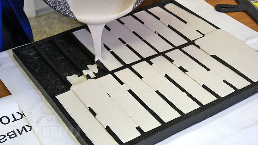 Форма для искусственного камня может и не получиться с первого раза, а потому будьте внимательны к процессу