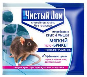 Препараты от мышей