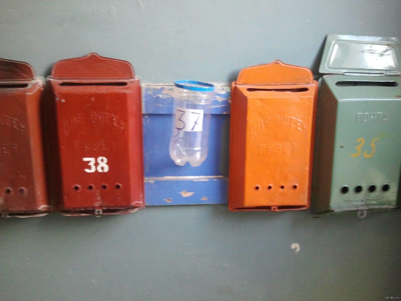 Как сделать почтовый ящик своими руками - из чего и как | 960x1280
