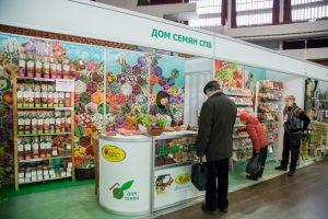 С 19 по 22 апреля 2018 года состоится выставка-продажа «Петербургская зеленая неделя»