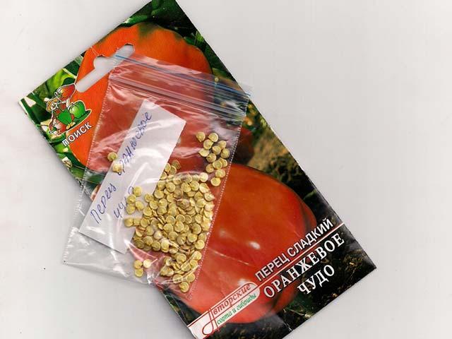 Реализуемые садоводческими центрами и магазинами семенауже прошли проверку на всхожесть и процедуру обеззараживания