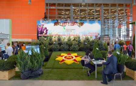 """XXII Международная выставка """"ЦВЕТЫ/FLOWERS-2015"""""""