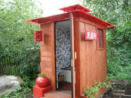 Туалет на даче под ключ