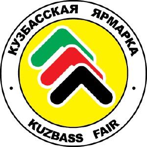 «Кузбасская ярмарка» открывает выставочный сезон