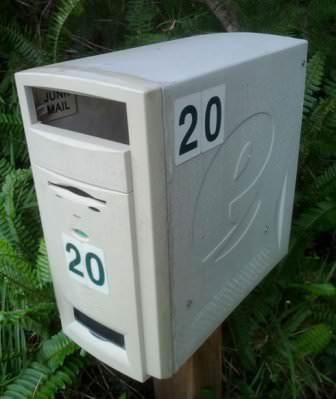 Еще один вариант почтового ящика для вашей дачи!